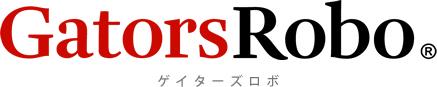 自動売買ロボットGatorsRobo